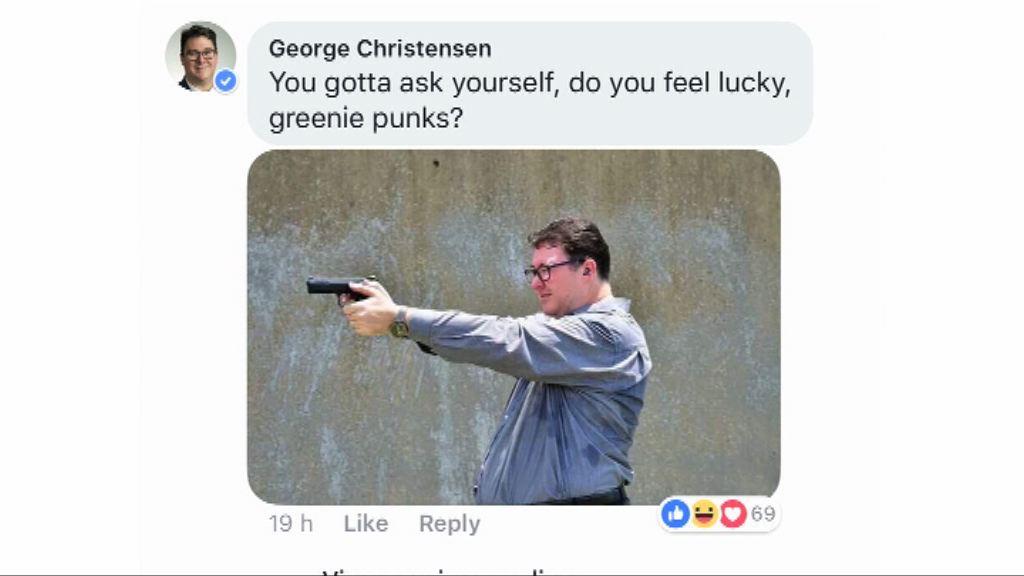 澳洲議員持槍照片惹爭議