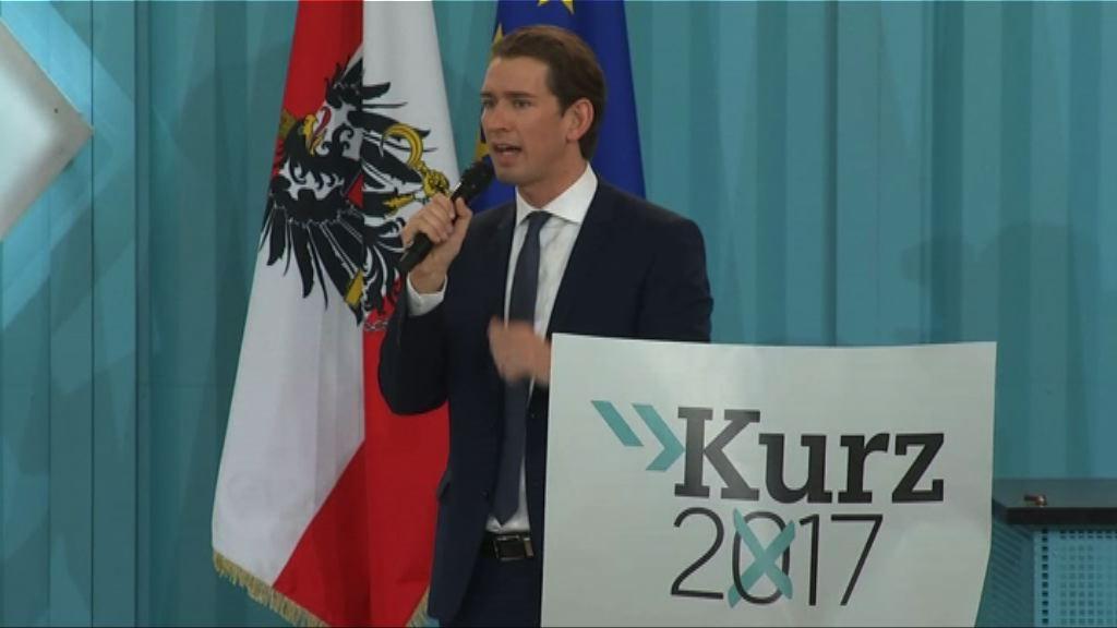 奧地利大選 郵寄選票或決定第二大黨誰屬