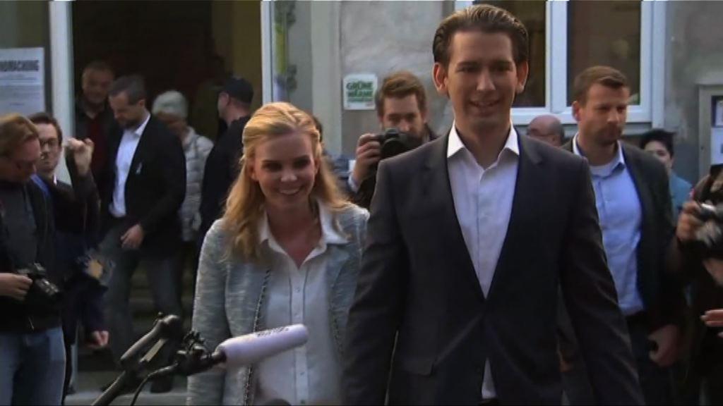 奧地利大選投票展開 料誕生最年輕總理