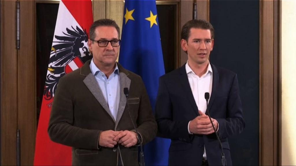 奧地利將合組右傾聯合政府