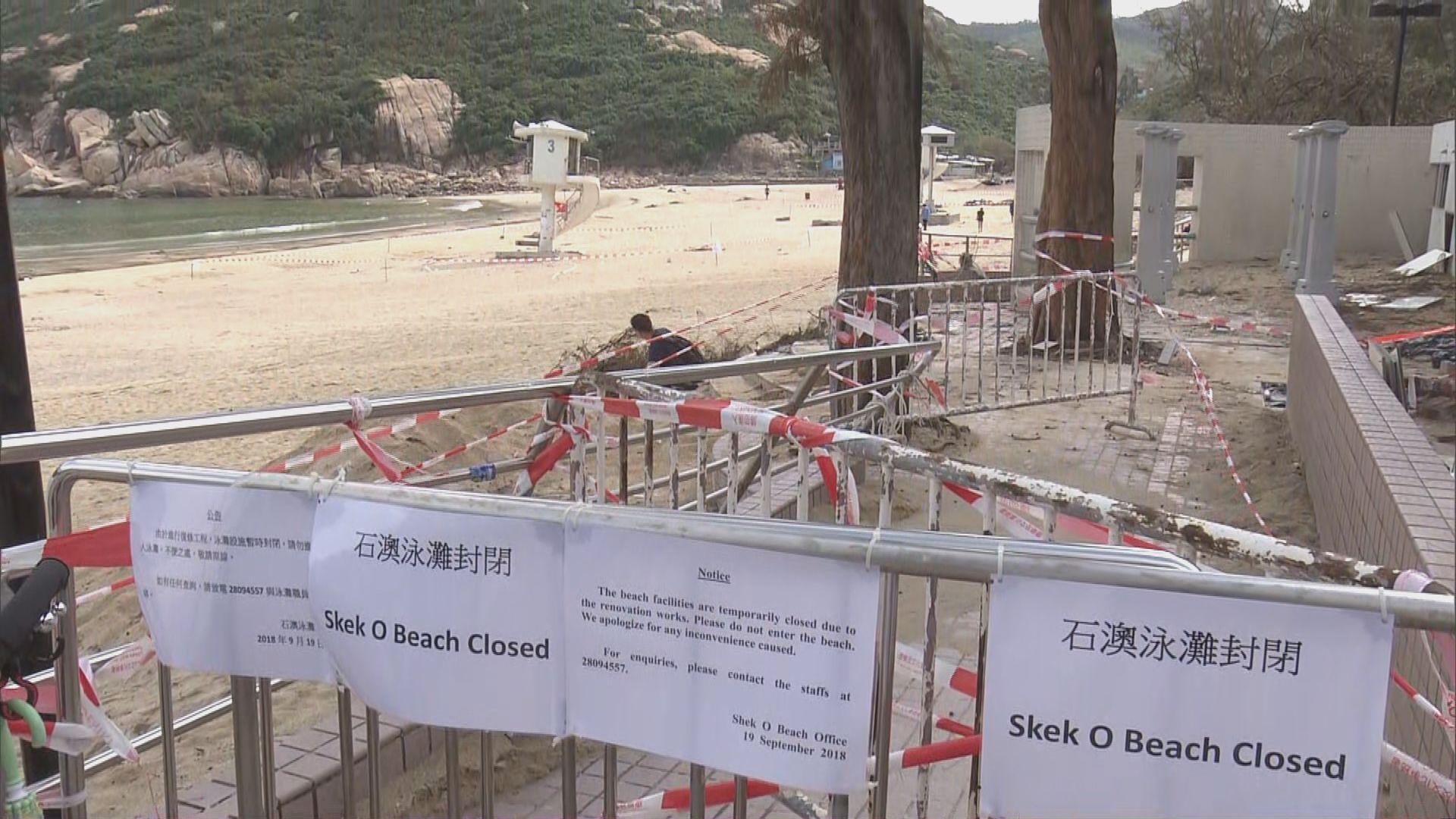 康文署轄下所有公眾泳灘繼續關閉