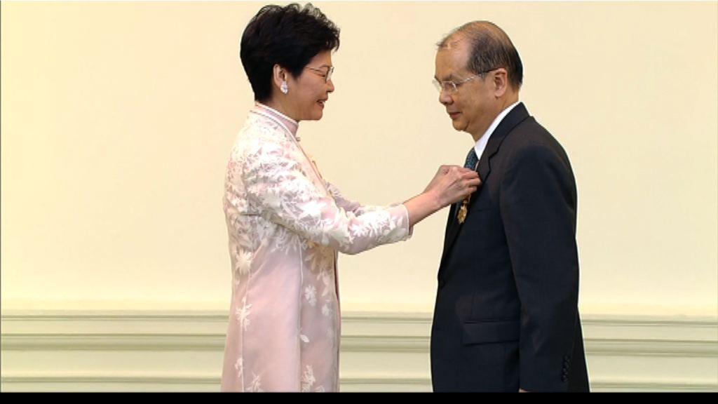 12人獲頒最高榮譽大紫荊勳章