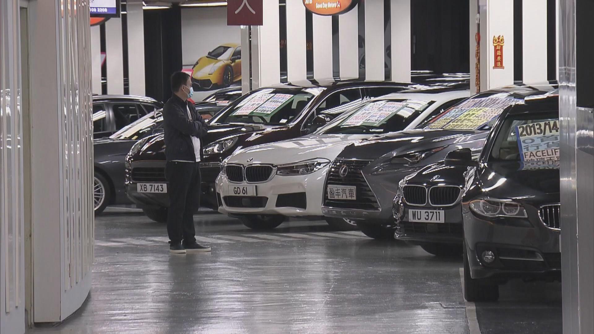 有車行老闆批評加私家車登記稅扼殺業界生存空間