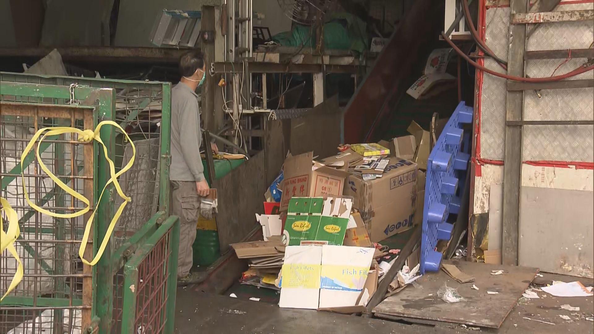 預算案建議指定廢紙回收價保障從業員收入