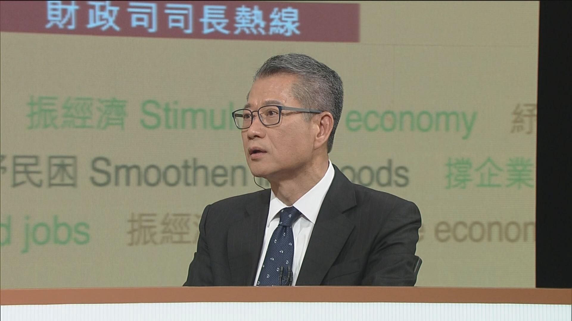 陳茂波:將來投放醫療教育等範疇資源不如以往多