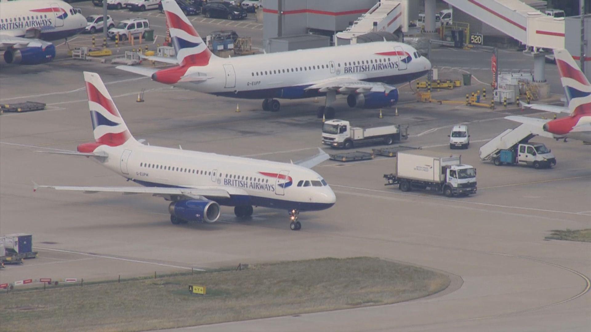 脫歐為英國航空業帶來營運困難