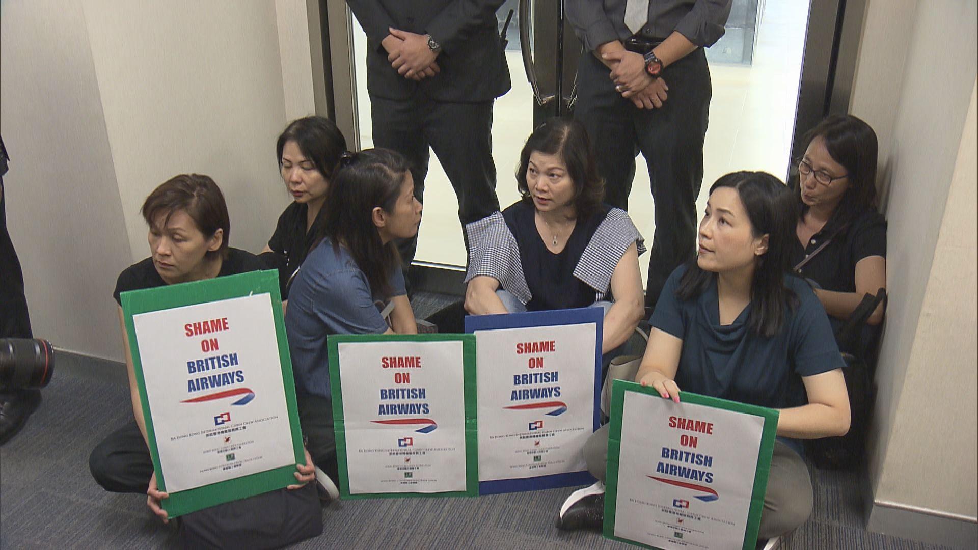 工會到英航辦公室抗議要求商討遣散安排