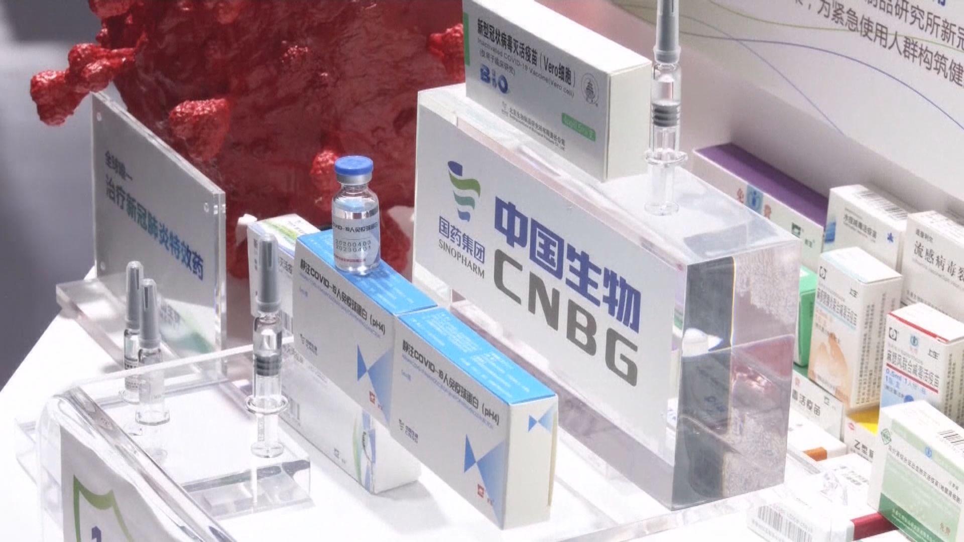 巴林批准國藥集團疫苗註冊上市