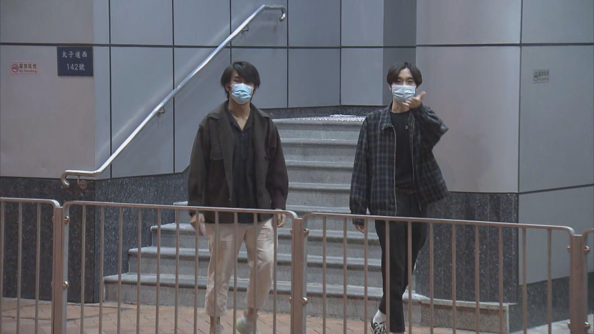 涉分發煽動刊物罪被捕的三名賢學思政成員晚上獲釋