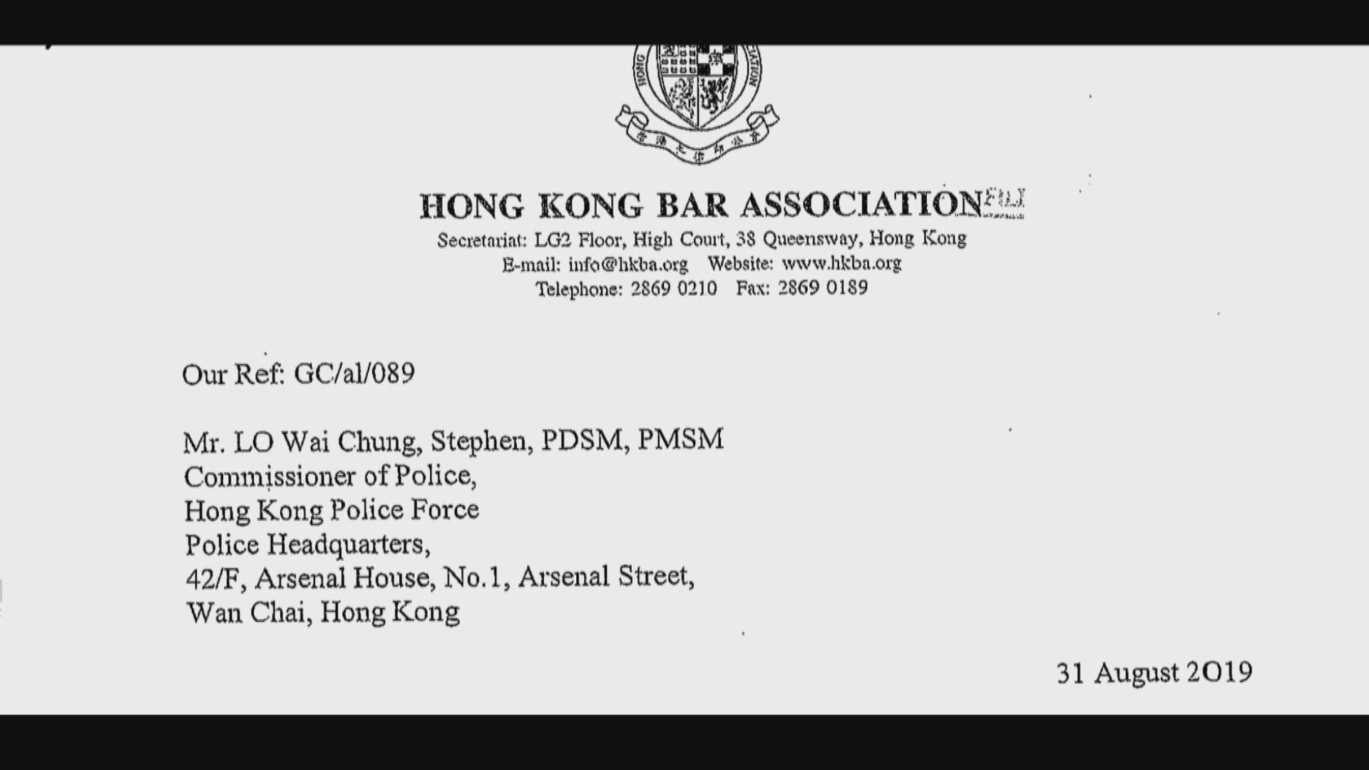 大律師公會發信關注警員阻撓與被捕人士會面