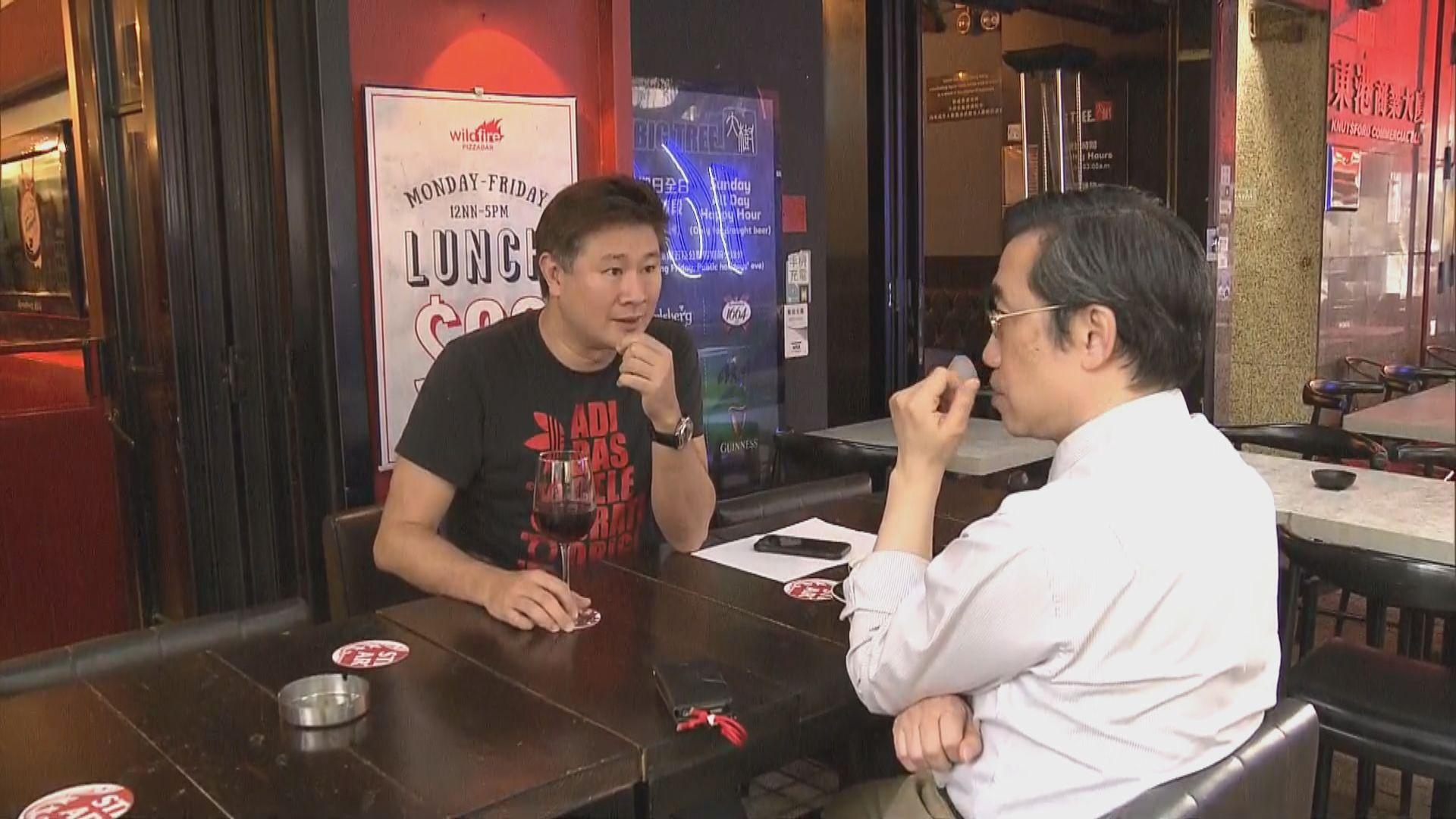 酒吧禁酒巿民質疑措施效用 員工憂飯碗不保