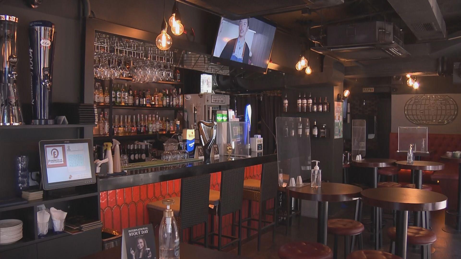 酒吧有條件復業 有負責人料即使重開生意仍慘淡
