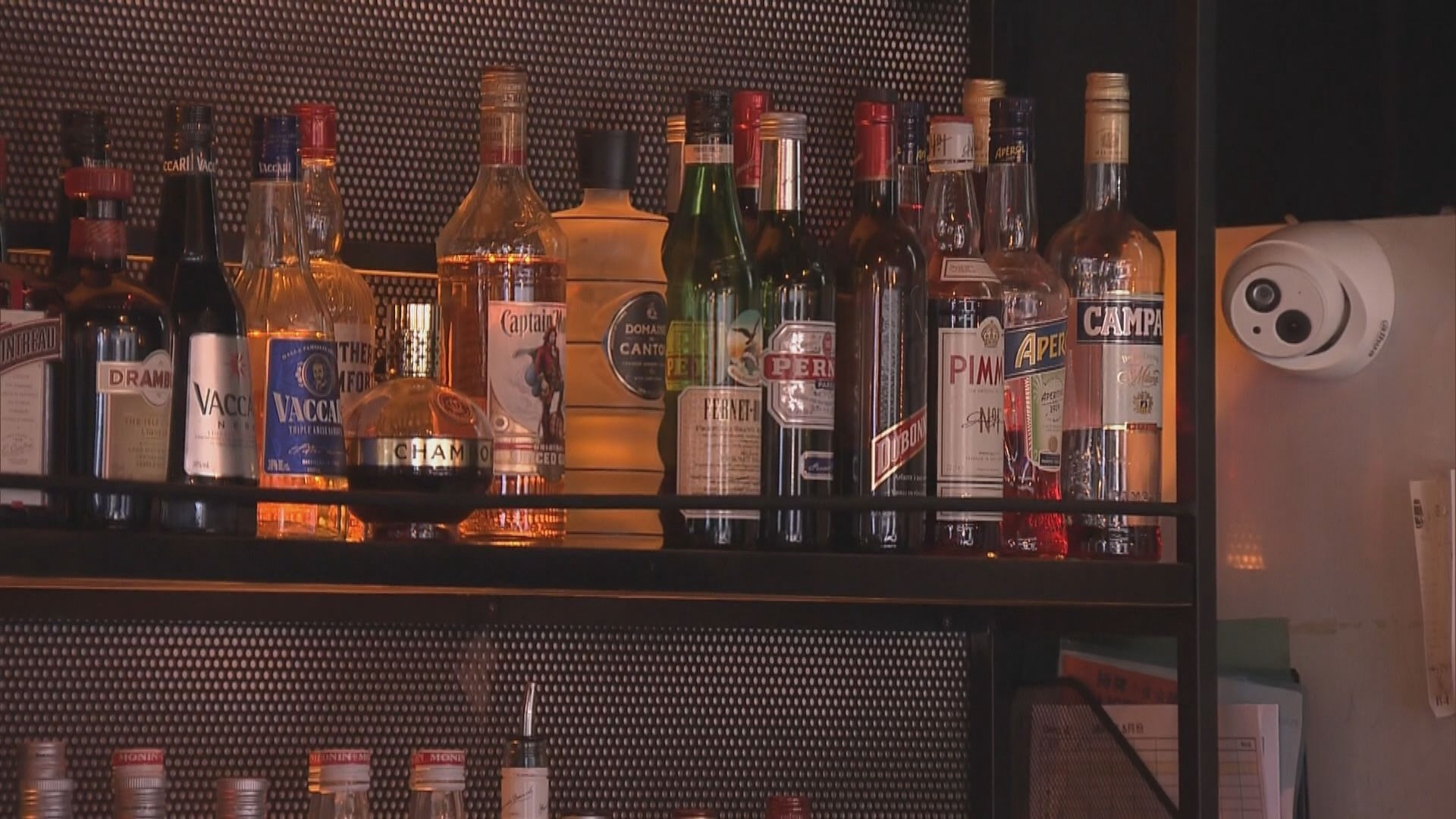 酒吧員工盼已接種疫苗食肆從業員下班後可到酒吧消閒