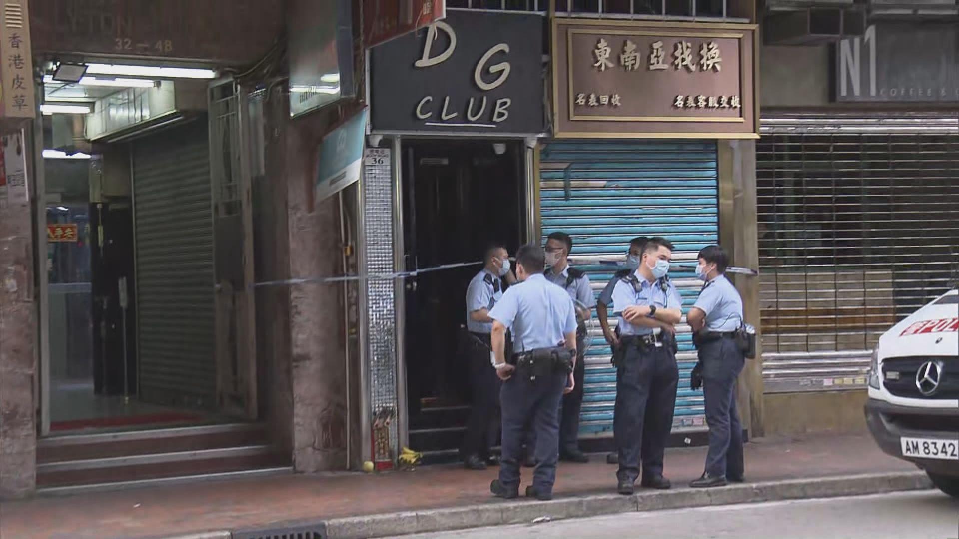尖沙咀一間酒吧涉嫌違反禁聚令