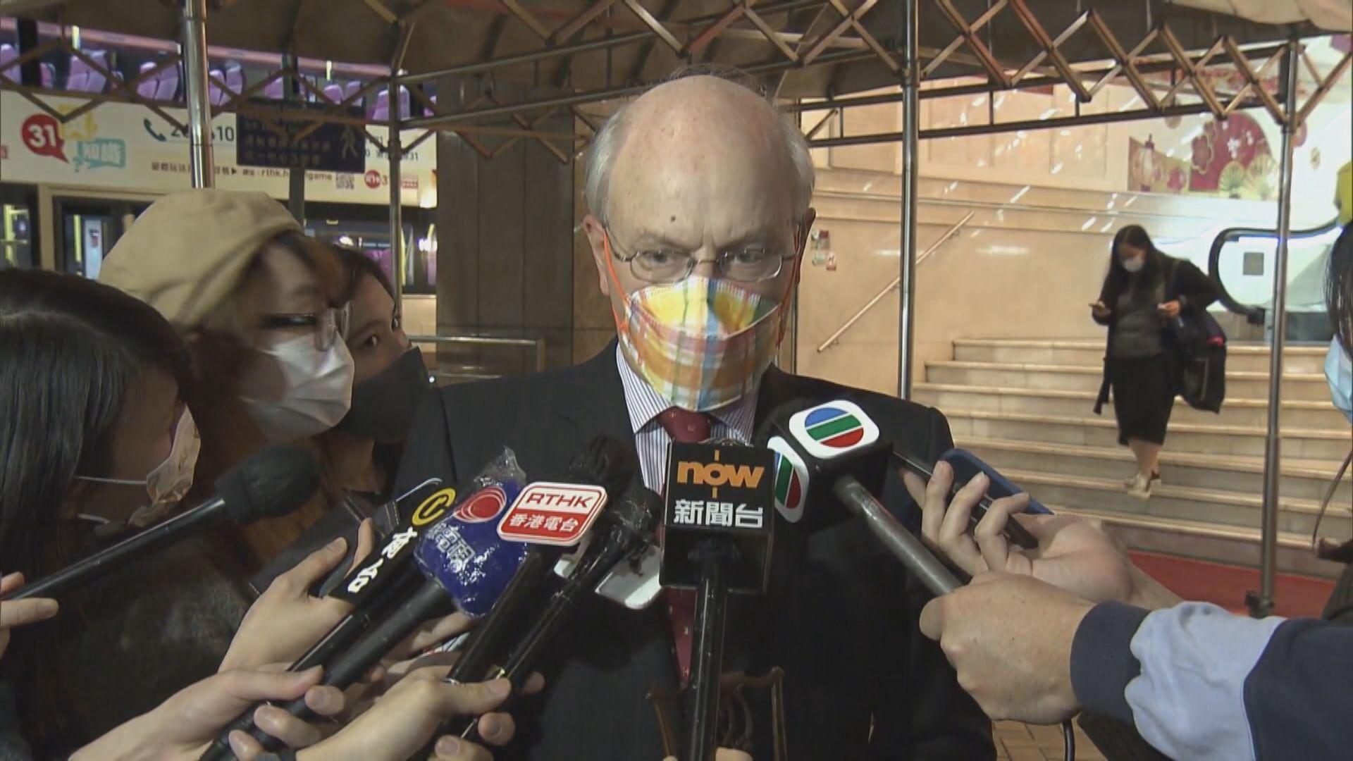 夏博義言論受港澳辦等批評 大律師公會發聲明指會致力維護法治