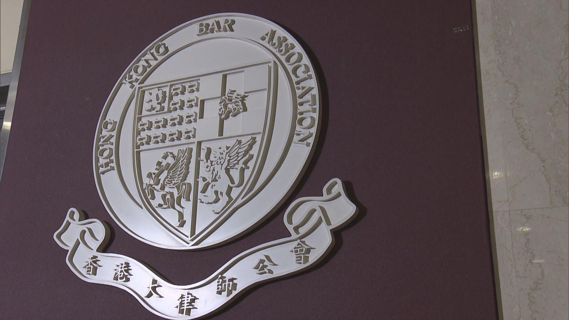 首屆香港法律界步行日明年三月底舉行