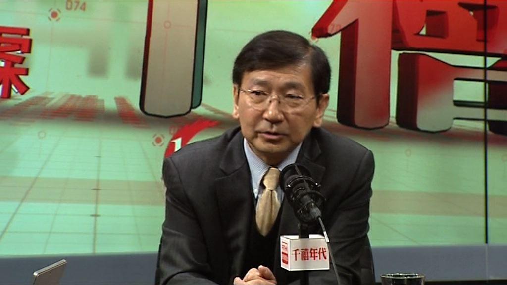 陳文敏:大律師公會不存在黃藍營之爭