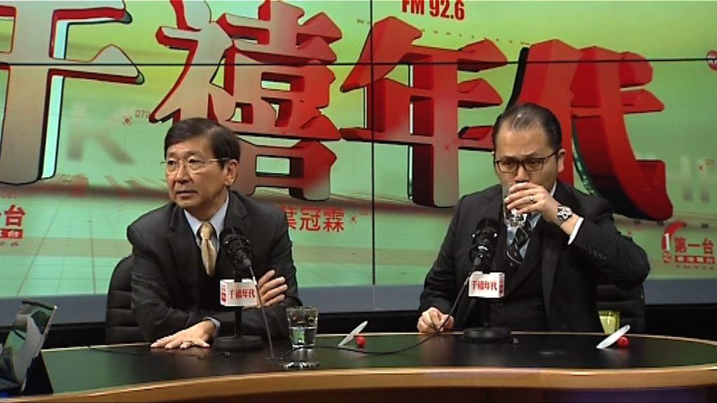 陳文敏冀政府就一地兩檢法理基礎與公會溝通