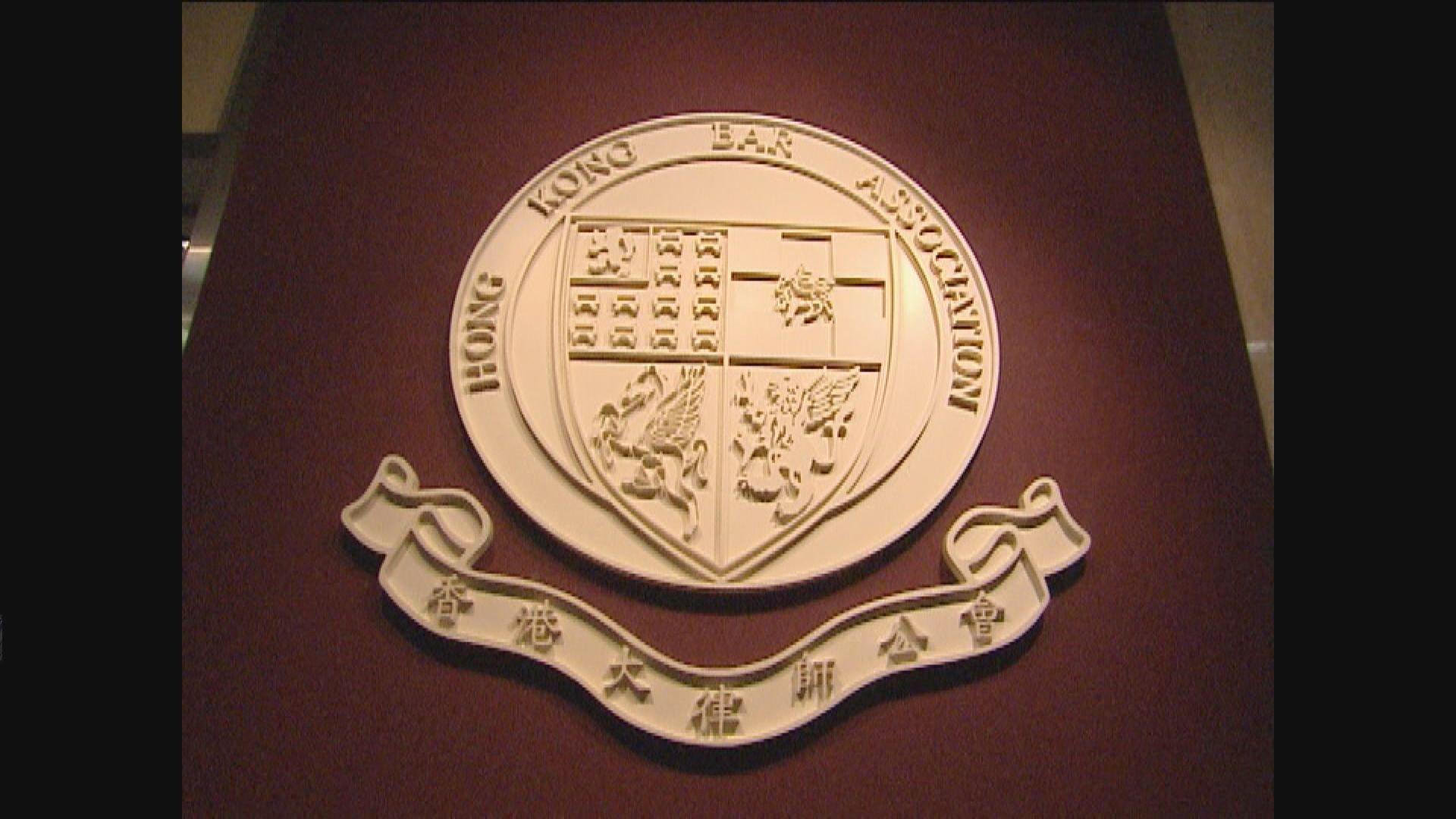 大律師公會要求港府就馬凱事件給予解釋