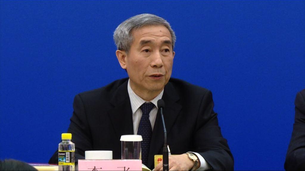 李飛擬下月中來港出席基本法研討會