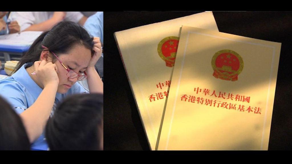 教育局邀中學看李飛演說 教聯:助了解一國兩制