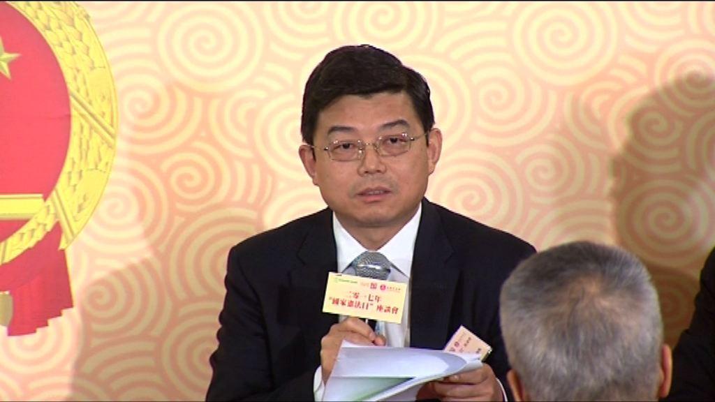 王振民:香港是紅色中國一部分