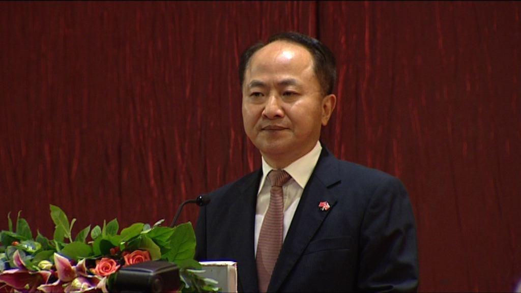 中聯辦主任:堅決遏制港獨行為