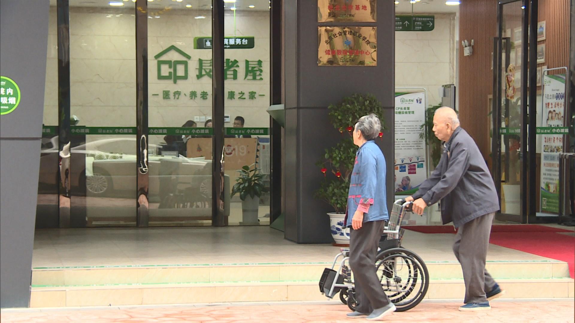 【大灣區專線】 大灣區長者公寓醫養合一冀吸港客