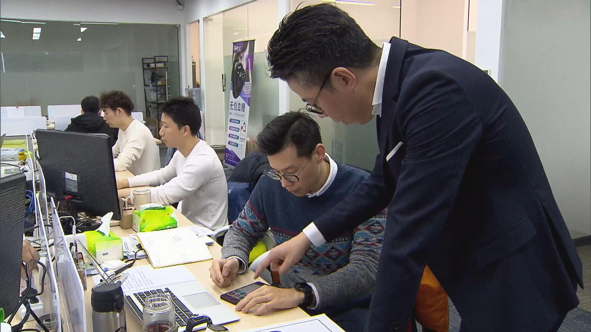 【大灣區青年就業計劃】有創科公司指港生在語言及創新技術較有優勢