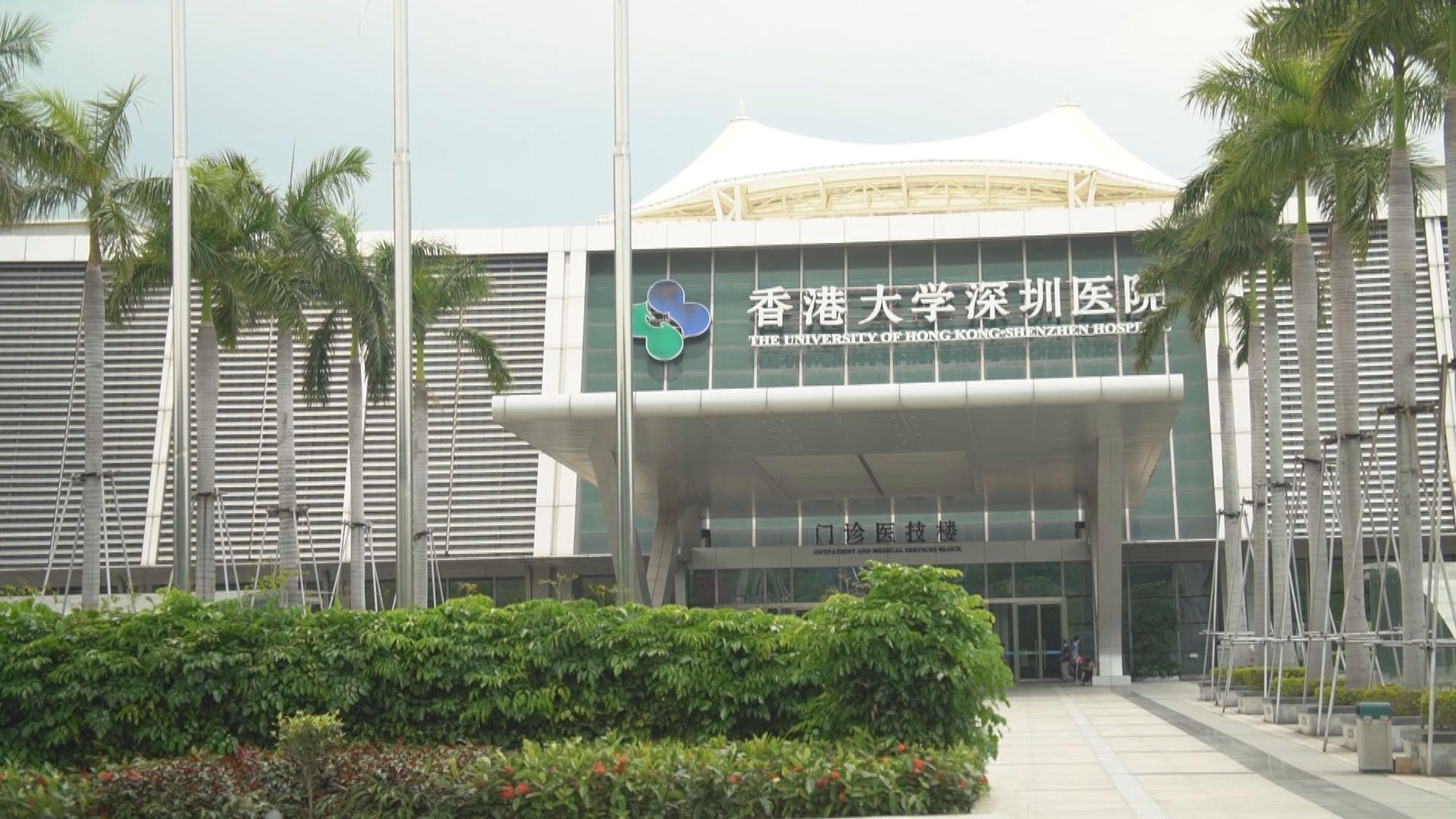 「港藥通」醫療機構增至5間 遍布廣州深圳珠海及中山