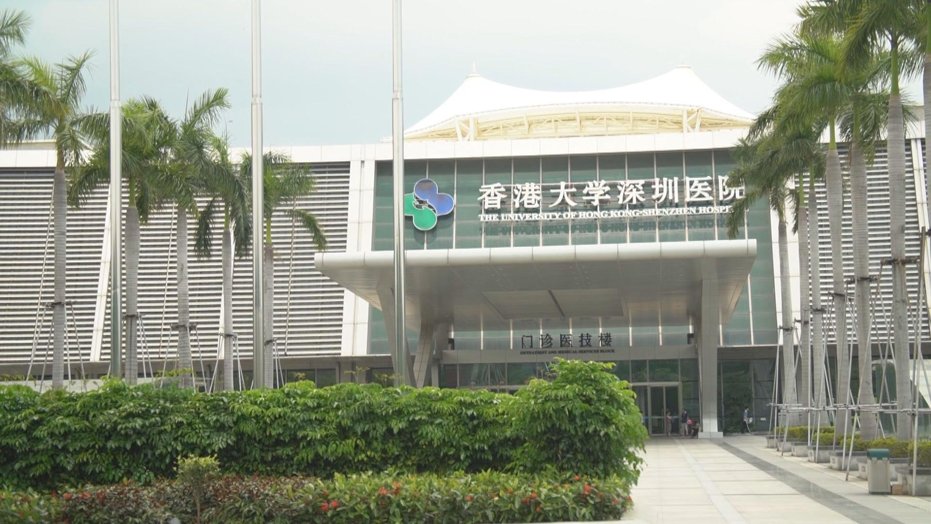 內地印發方案 允許港澳藥品及醫療器械在大灣區使用