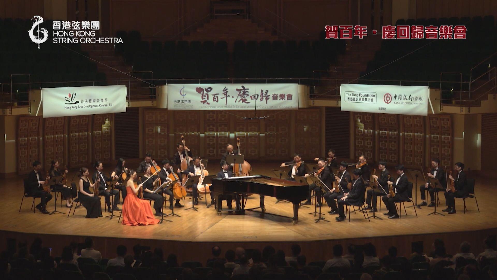 樂團指香港表演場地預約難 冀大灣區巡演拓觀眾群