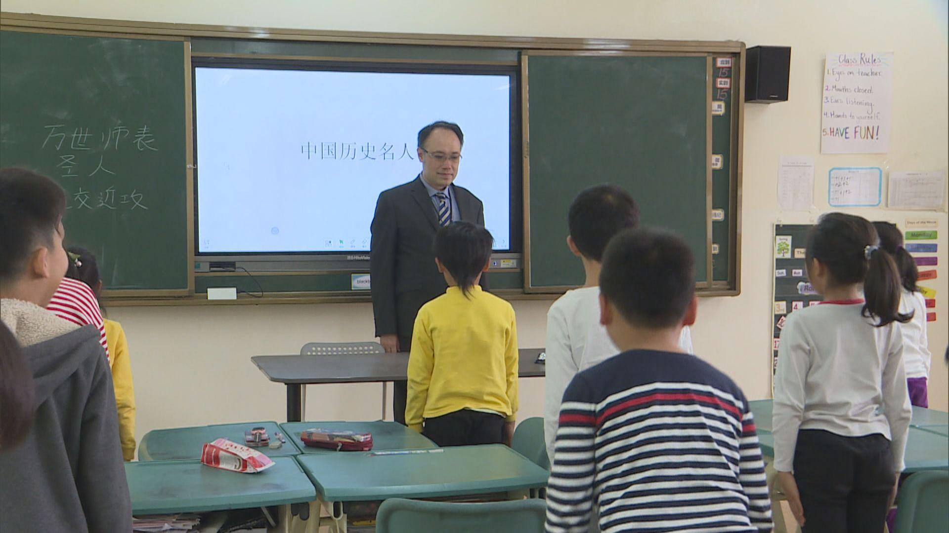 【大灣區專線】香港教師到廣東執教至少要過三關