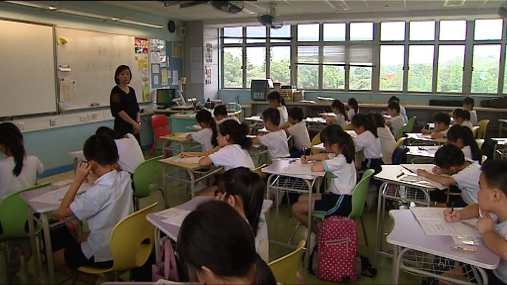 全港近500間小學將參與BCA