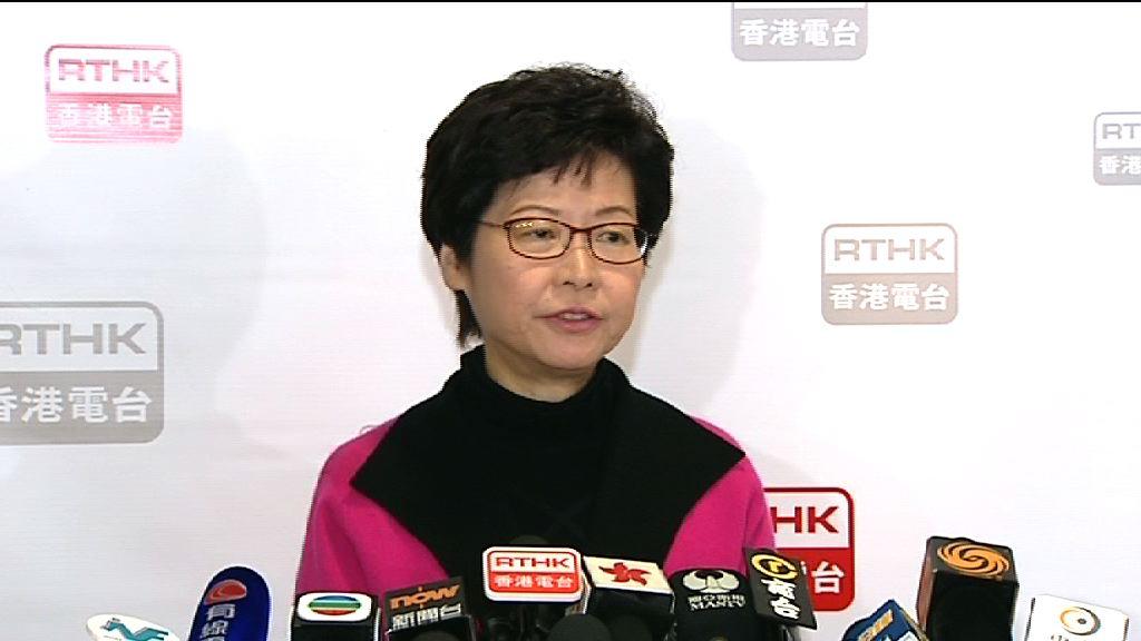 林鄭冀取消今年BCA 梁振英稱未考慮