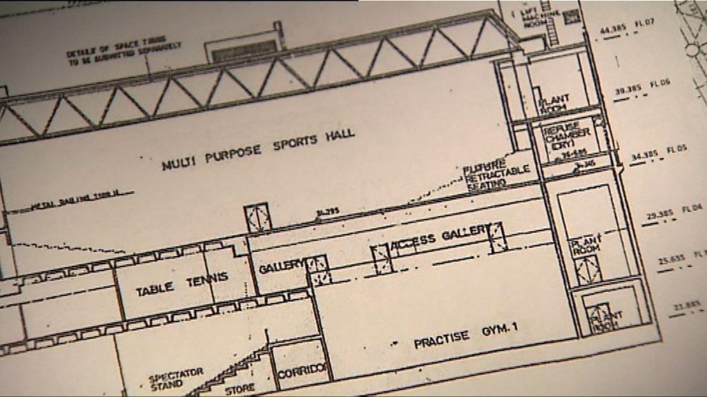 屋宇署發現城大倒塌屋頂樓板結構與圖則不同