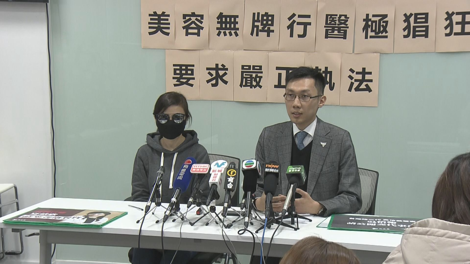 袁海文:衛生署應進一步加強監管