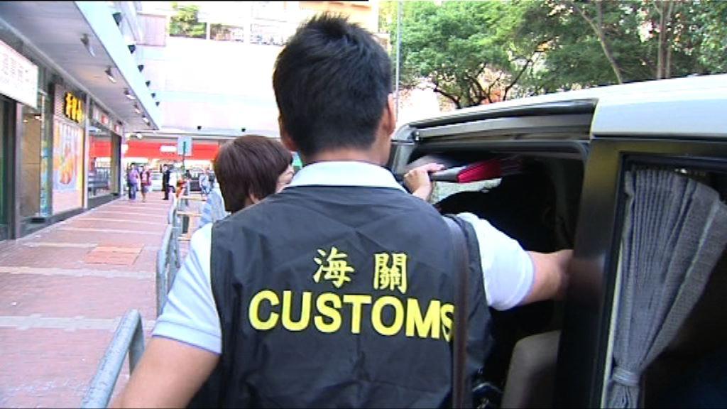 海關荃灣美容院拘一女職員