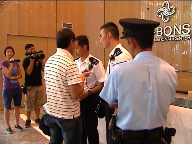 警方觀塘調查有公司涉嫌非法整容