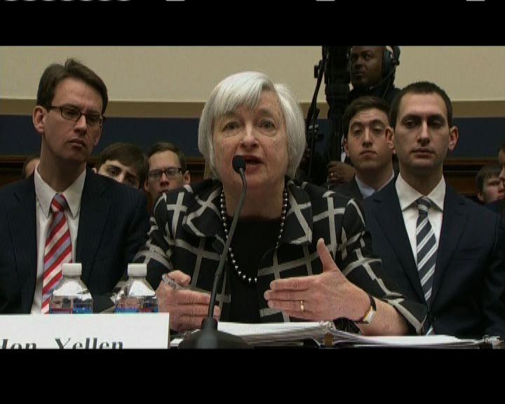耶倫:美國勞工市仍需聯儲局政策支持