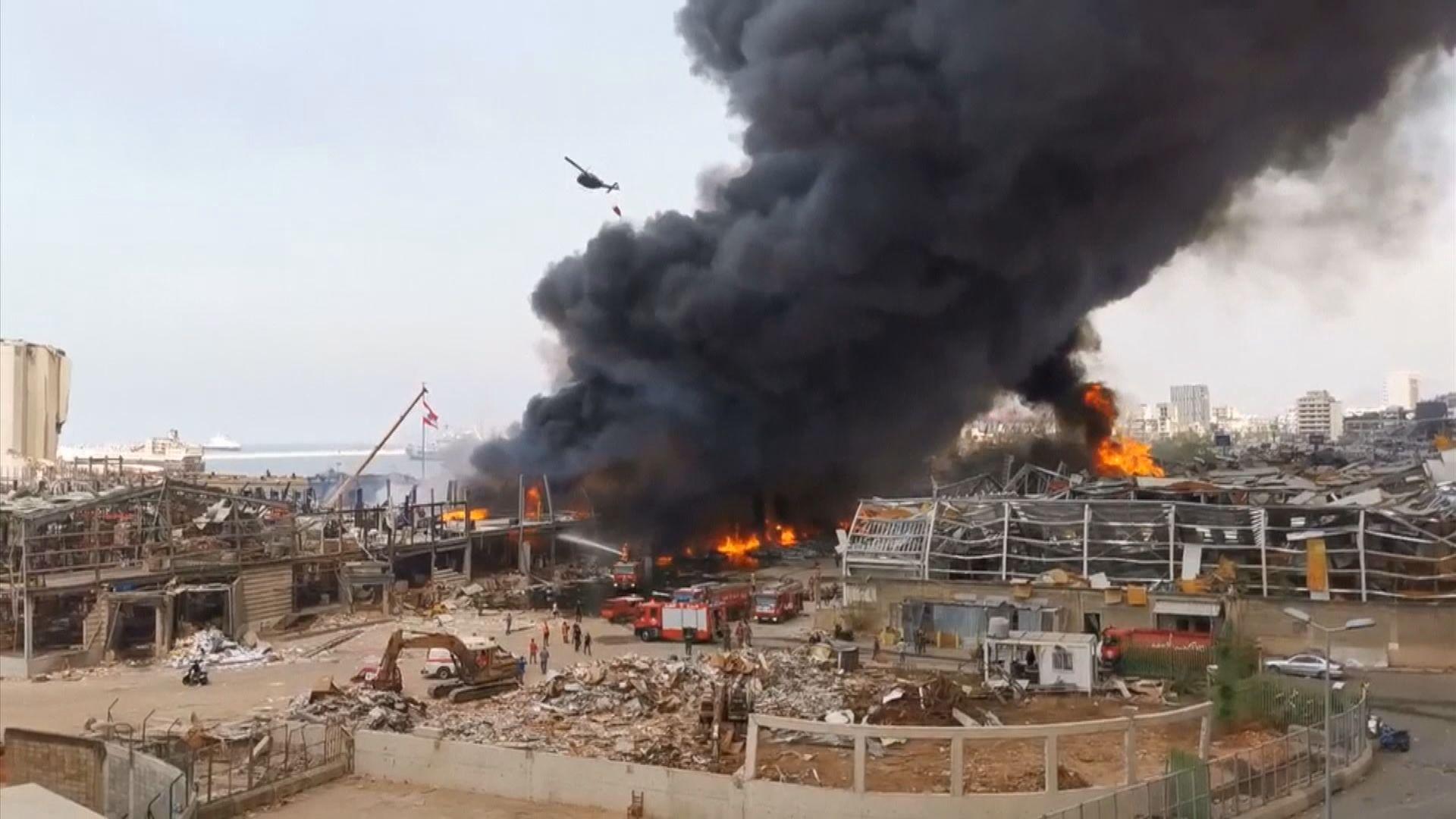 黎巴嫩首都貝魯特港口發生大火