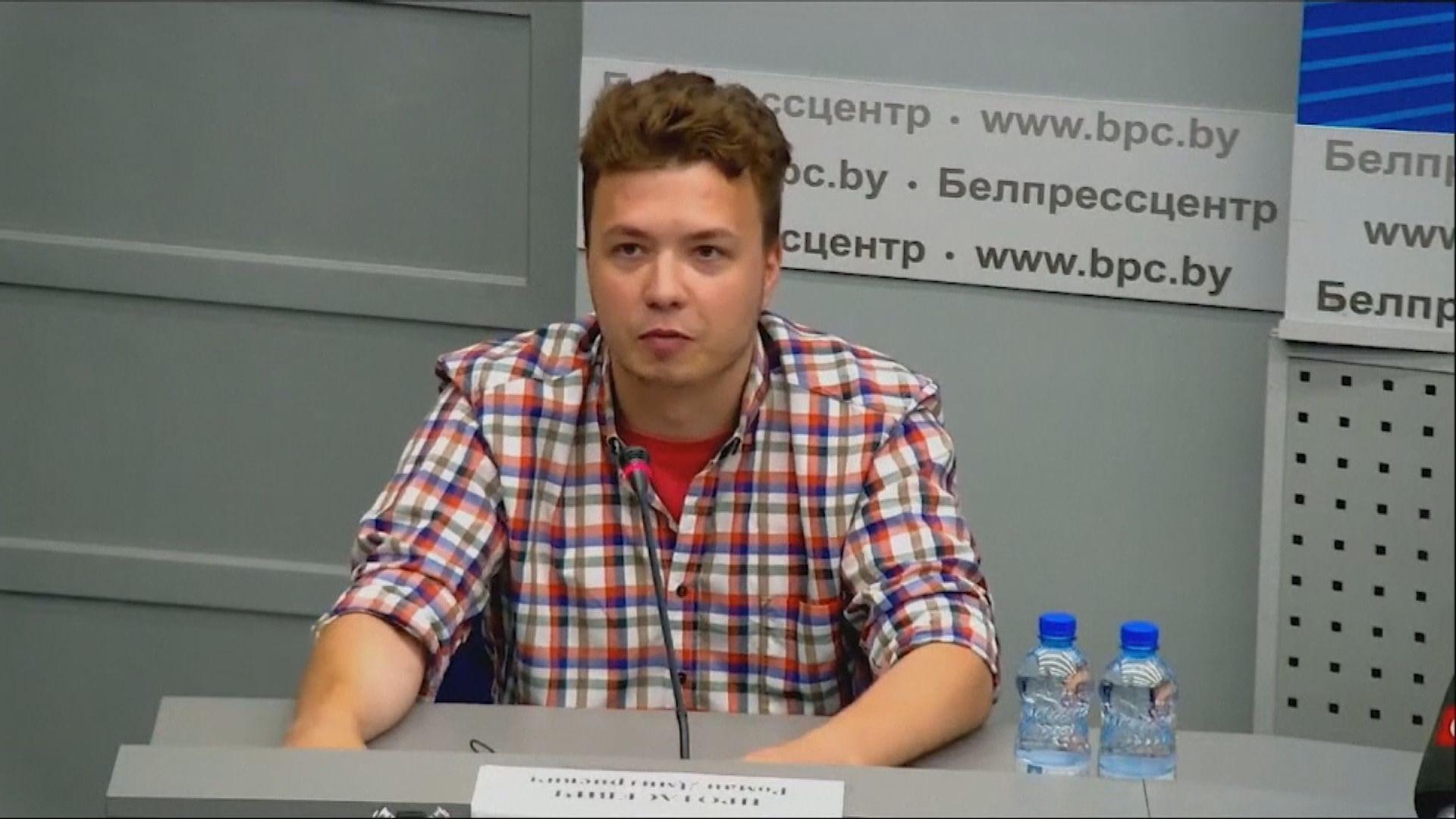 被白俄扣留反對派記者突然公開現身 稱一切安好