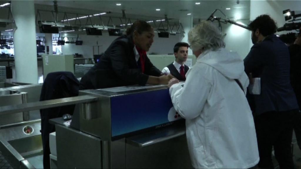 比利時布魯塞爾機場離境大堂重開