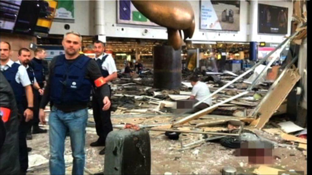 比利時:連環爆炸定性為恐怖襲擊