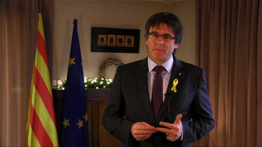 加泰前主席促馬德里政府展開談判
