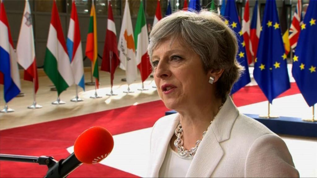 歐盟峰會討論脫歐後公民權利保障
