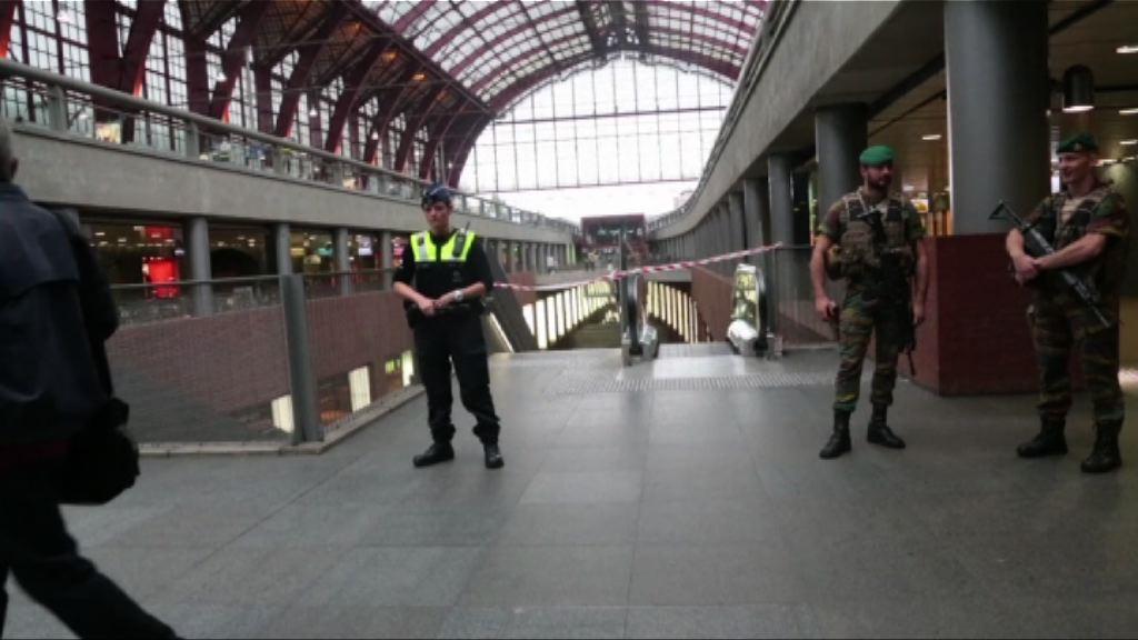 比利時車站疑有炸彈證虛驚一場