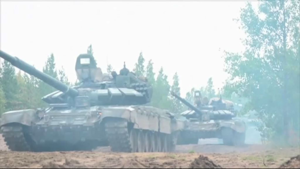 俄羅斯及白俄羅斯舉行聯合軍演