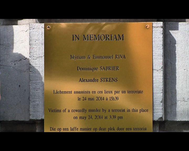 比利時猶太人博物館將重新開放