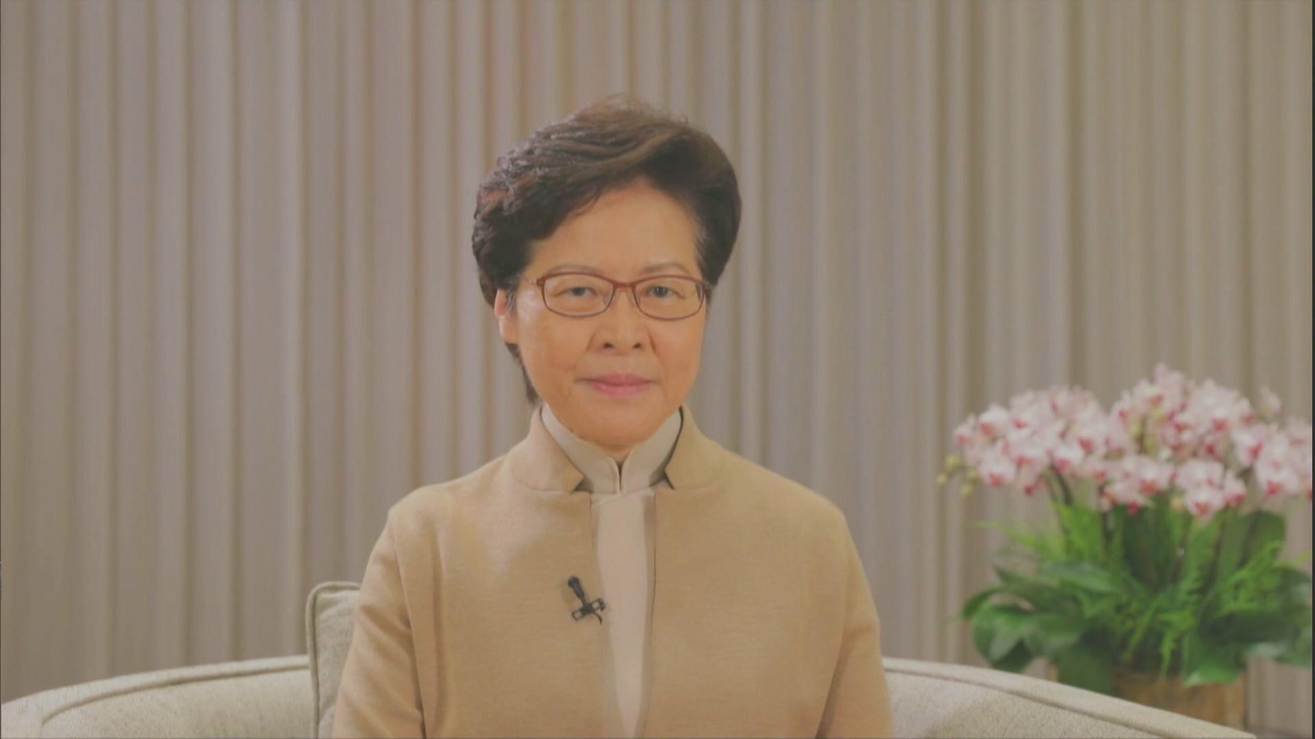 林鄭月娥:香港是發展一帶一路的理想夥伴